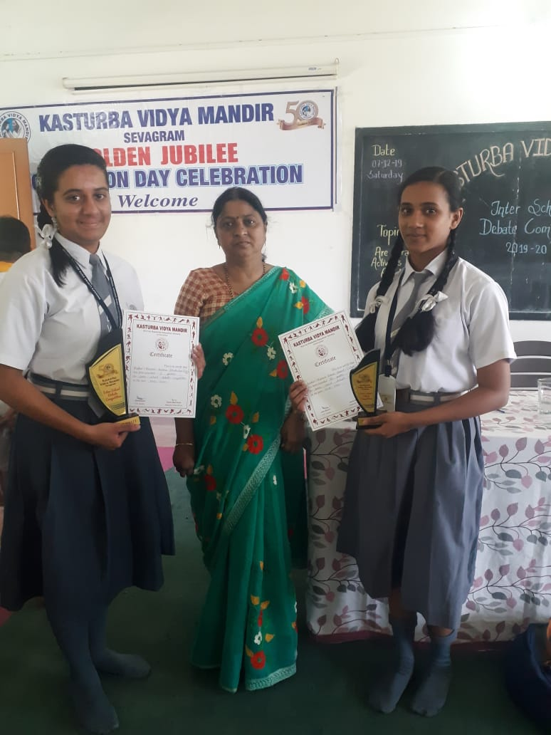 DEBATE COMPETITION AT KASTURBA VIDYA MANDIR, SEWAGRAM