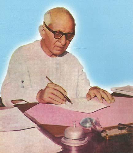Kulpati Dr. K. M. Munshi