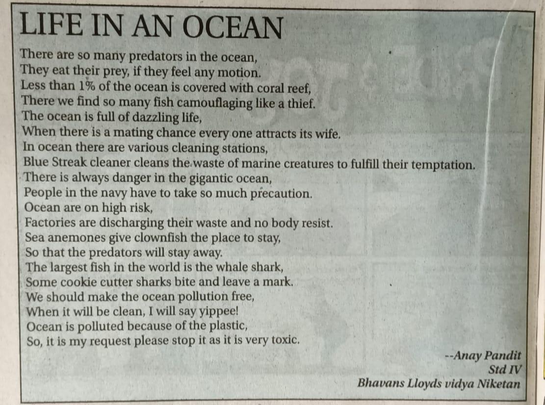 Poem by Mast. Anay Pandit
